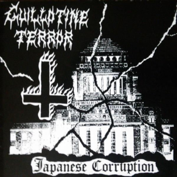JAPANESE CORRUPTION